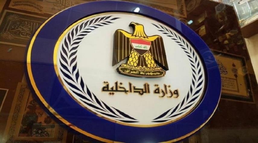 الداخلية تكتشف أكثر من 300 حالة فساد اداري ومالي خلال الشهر الماضي