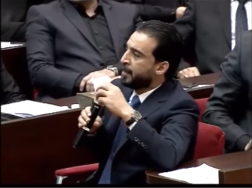 Video .. Halbusi warns MPs of the collapse of the Iraqi economy as a result of the cancellation of the Washington agreement Image