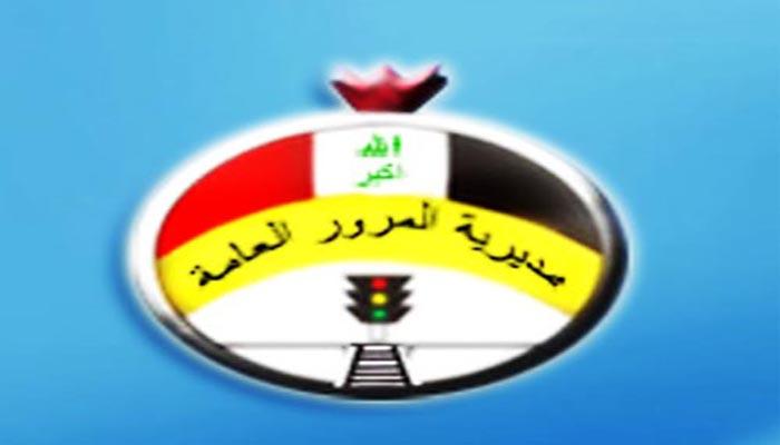 المرور تكشف استبدال عطلة السبت لبعض الكليات في بغداد لتحفيف الزخم المروري