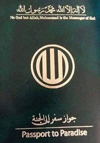 القوات الأمنية تعثر على جوازات سفر تمنحها داعش لعناصرها (جواز سفر إلى الجنة)