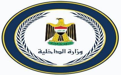 القبض على 10 متهمين ينهم خمسة دواعش جنوب شرقي الموصل