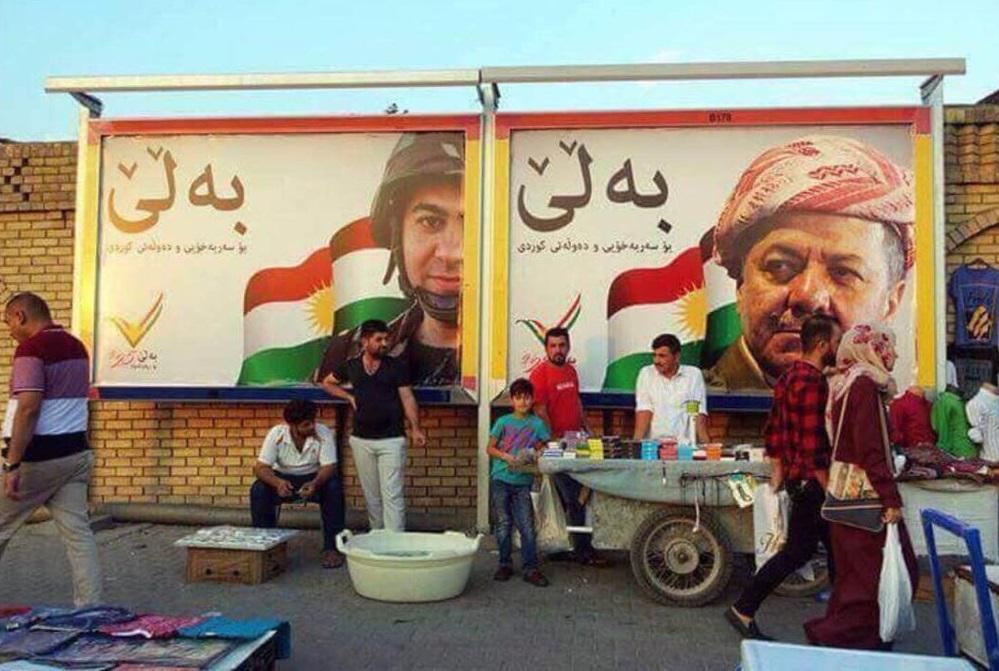 تهديد لكردستان من مقرب للعبادي