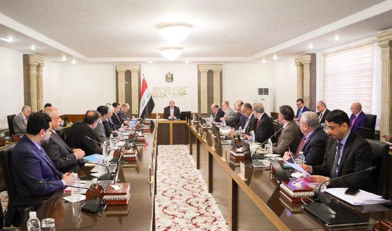 مجلس الوزراء يعقد جلسته برئاسة عبد المهدي
