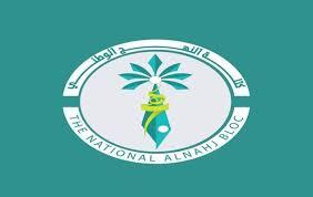 النهج الوطني: اعتداء الرضوانية استخفاف بأروح المواطنين وعلى الحكومة التصدي للمجرمين