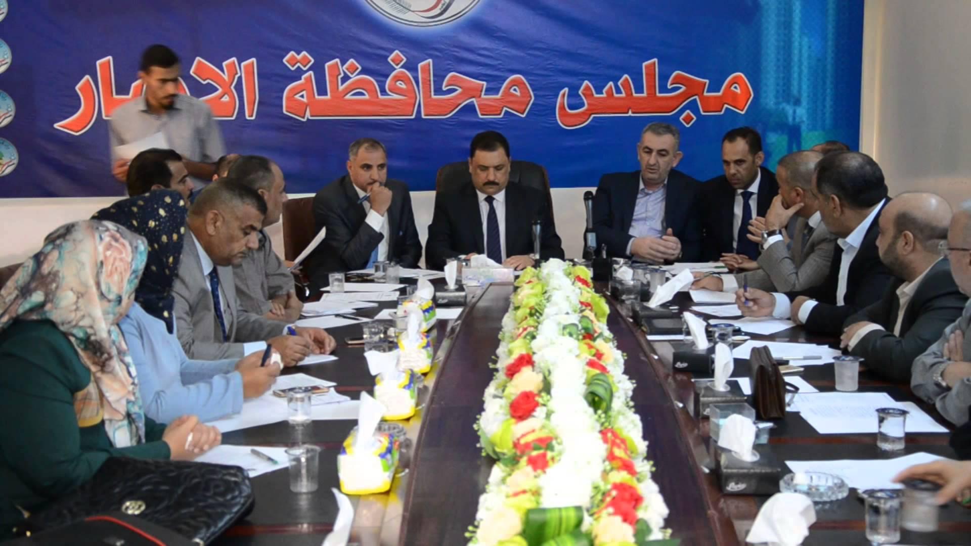 مجلس الأنبار يعلن موافقة الصحة على تحويل مبناه الجديد إلى مستشفى الخالدية