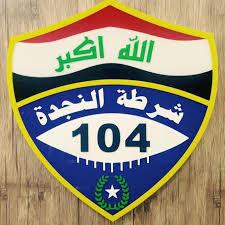 القبض على اشخاص يطلقون العيارات النارية في بغداد