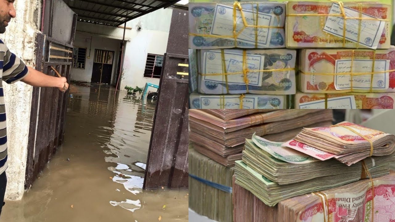 """فساد البنك المركزي  ..  الصيادي يطالب بفتح التحقيق بملف """"تسييس سبعة مليارات دينار"""""""