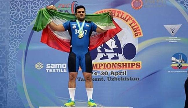 إيران تتوج ببطولة العالم في رفع الاثقال لأول مرة في تاريخها