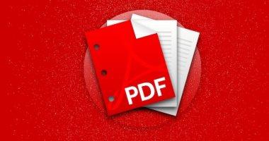 بالخطوات.. طريقة تعديل ملفات PDF مجانا ؟؟؟؟؟