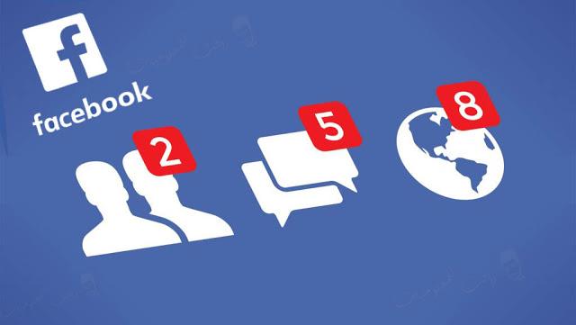 فيسبوك يطلق ميزة جديدة لوقف إزعاج الإشعارات