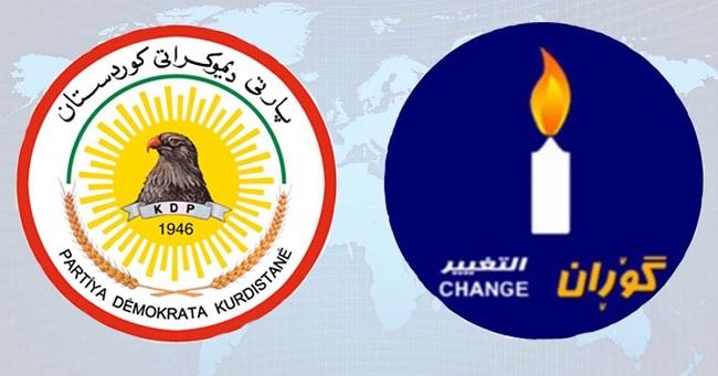 الحزب الديمقراطي والجماعة الاسلامية وحركة التغيير يرفضون تأجيل جلسة برلمان كردستان