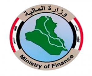 المالية: خبر إيقاف التعيينات بموازنة 2019 غير صحيح إطلاقا