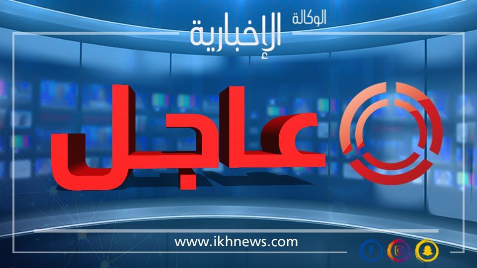 عاجل: صورة  .. انفجار عبوة ناسفة في الكرادة وسط بغداد