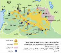 شاهد مخطط.. العمليات العسكرية ضد داعش في العراق وسوريا (اليوم الأربعاء)