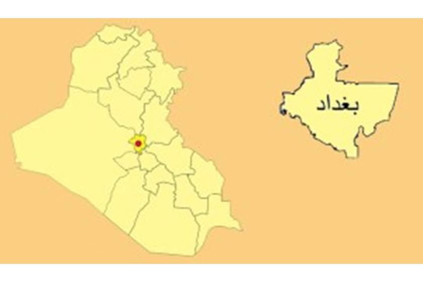انفجارات في مناطق متفرقة من بغداد