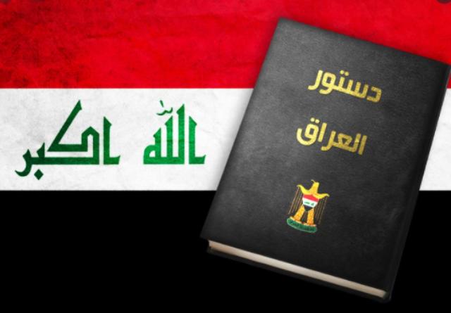 لجنة تعديل الدستور تشدد على ضرورة تثبيت عدد أعضاء البرلمان