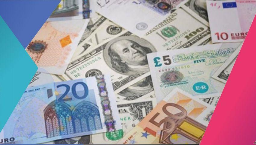 تعرف على أسعار صرف الدولار والعملات الأجنبية