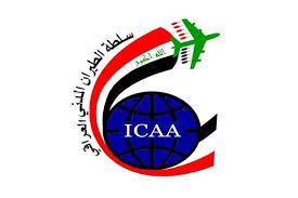 الطيران المدني : سيتم تعليق رحلات الوافدين العراقيين لتوفير اماكن الحجر الصحي الخاصة بهم