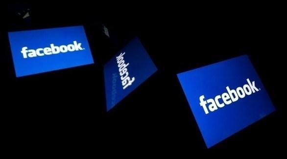 """""""فيس بوك"""" تعترف: كلمات سر ملايين الحسابات مكشوفة للعلن"""