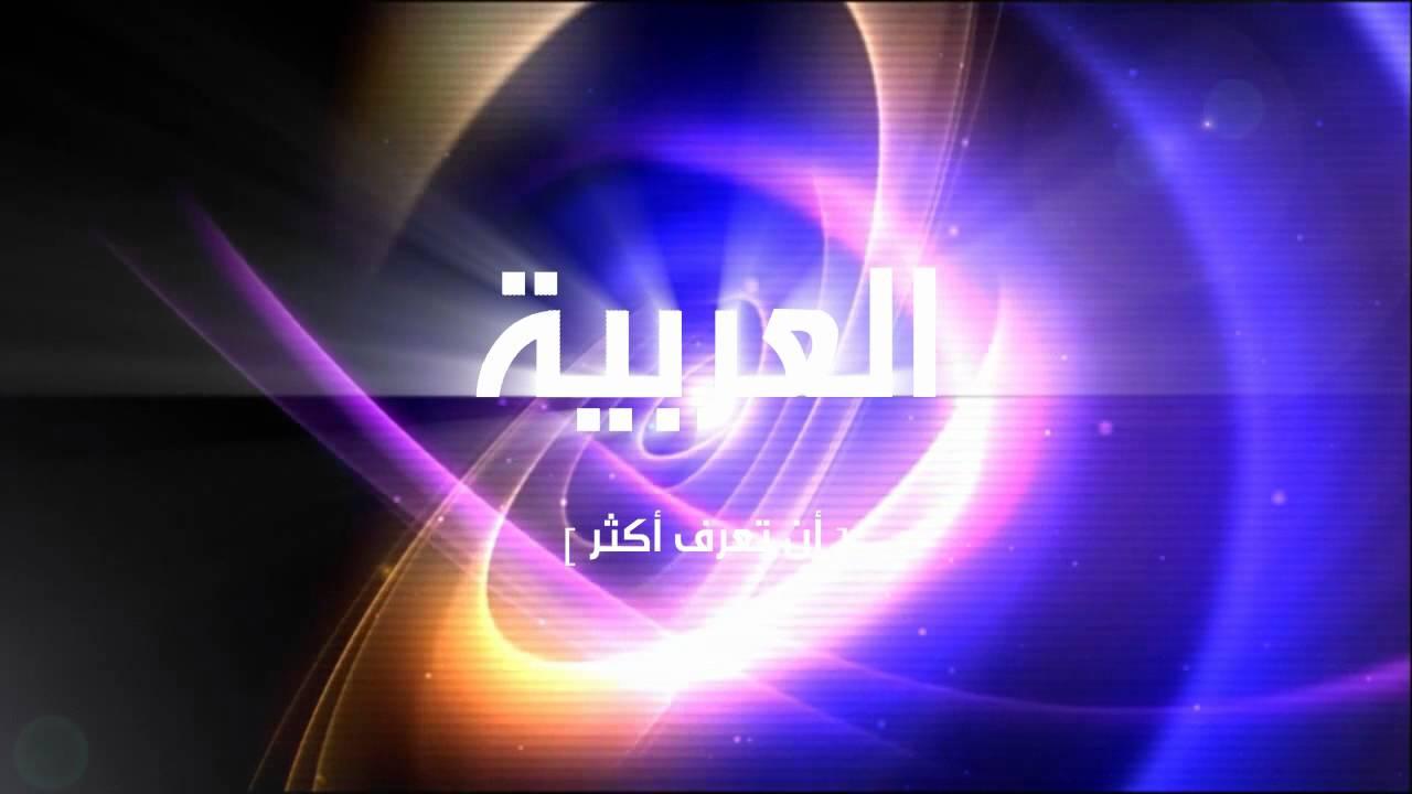 لماذا قلصت العربية أعداد موظفيها بشكل مفاجىء