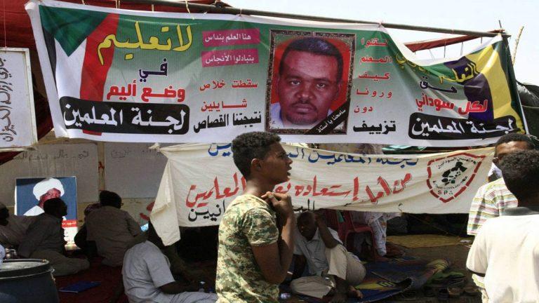 حزمة قرارات حكومية لاحتواء غضب المعلمين في السودان