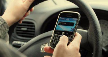 ميزة بهواتف أيفون قللت نسبة استخدام الهواتف أثناء القيادة