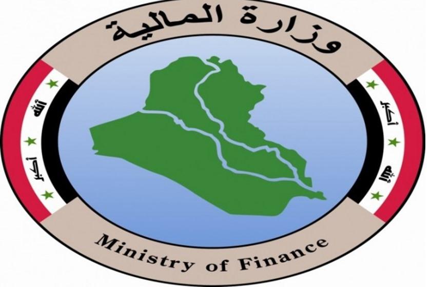 وزارة المالية تتكشف أن عجز موازنة 2018 بلغ 19 ترليون دينار