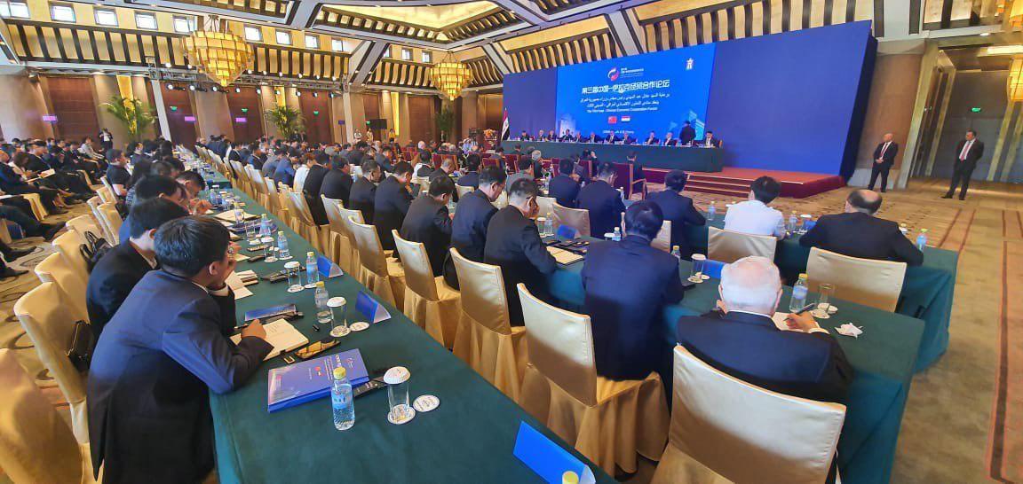 انعقاد منتدى التعاون الاقتصادي العراقي - الصيني في العاصمة بكين