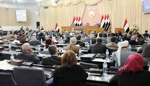 مجلس النواب يرفع جلسته الى الاسبوع المقبل