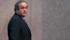 اللجنة الحاكمة للفيفا تطالب الاتحاد الدولي باتخاذ اجراء قانوني ضد بلاتيني ..  والسبب!