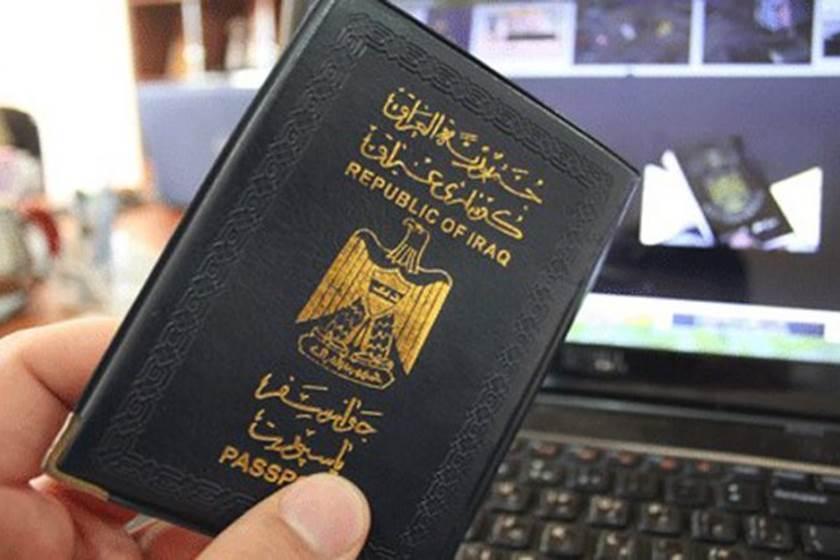 تشكيل لجنة لوضع آلية العمل بجواز السفر الالكتروني الجديد