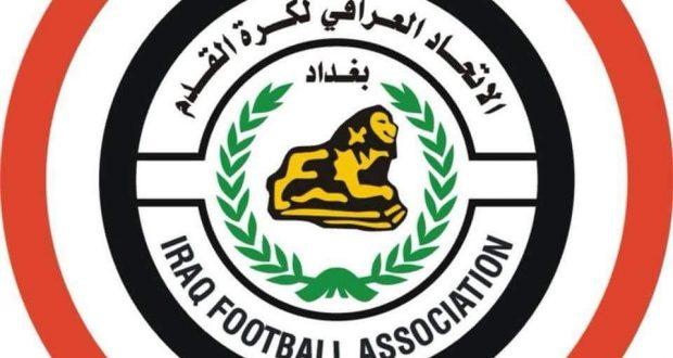 الهيئة التطبيعية لاتحاد الكرة تلغي جميع عقود العاملين بصفة مستشار