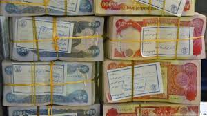 A deputy for Nineveh demands the Rafidain Bank to maintain the balance of the province of 45 billion Image