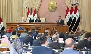 جدول اعمال الجلسة رقم (9) ليوم الثلاثـاء (7) شبـاط  2017