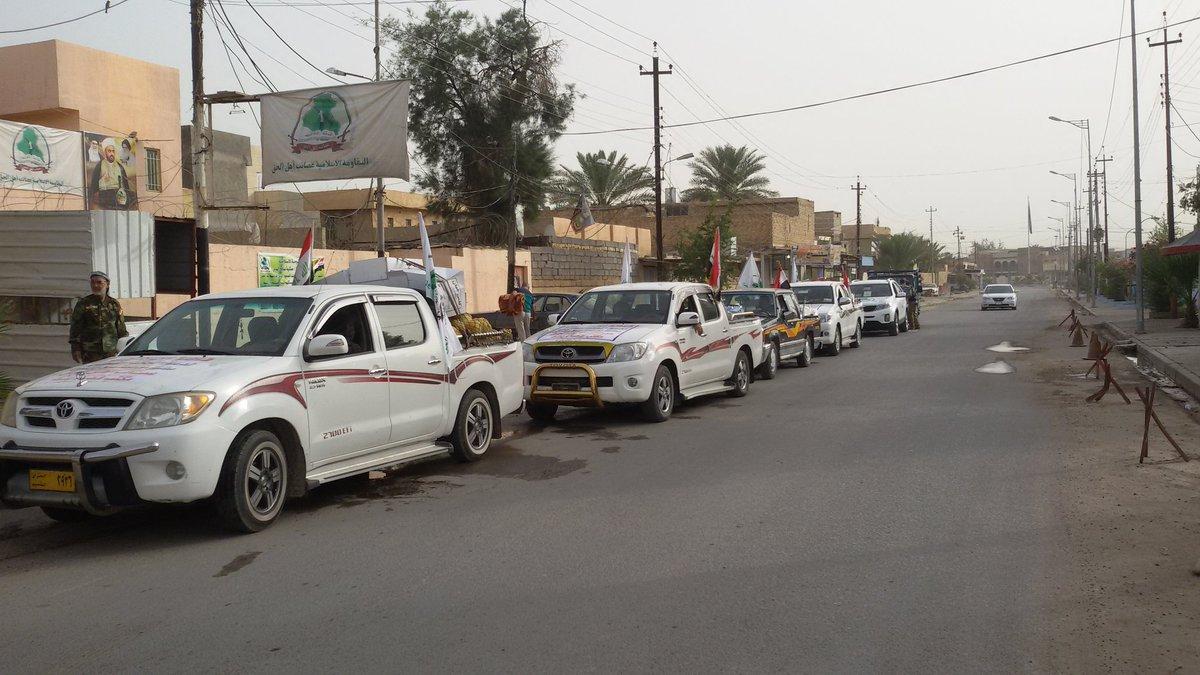 ماذا تفرز مكاتب الفصائل المسلحة في العراق ؟