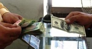 الدولار يسجل انخفاضا في تداولات اليوم