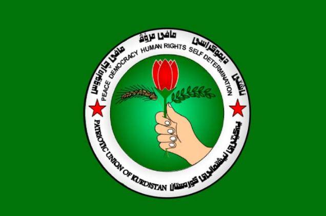 الوطني الكردستاني يعقد اجتماع لمناقشة مرشحيه لرئاسة الجمهورية