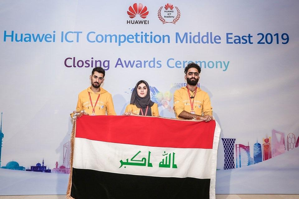 جامعة صلاح الدين تحصل على الفئة الاكاديمية المتميزة في مسابقة تقنية عالمية