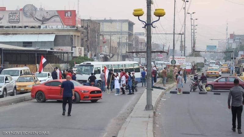 General strike and cut off major roads in Baghdad Image