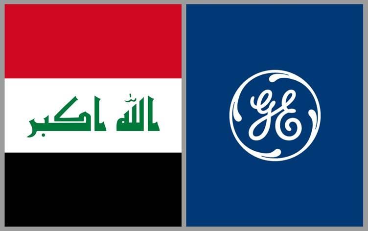 """شركة """"جنرال """" تضيف 3 آلاف ميغاواط كهرباء لشبكة الطاقة العراقية"""