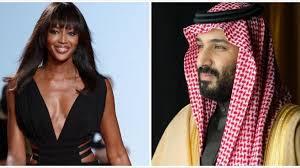 نعومي كامبل توجه رسالة إلى الأمير محمد بن سلمان... ماذا طلبت منه؟