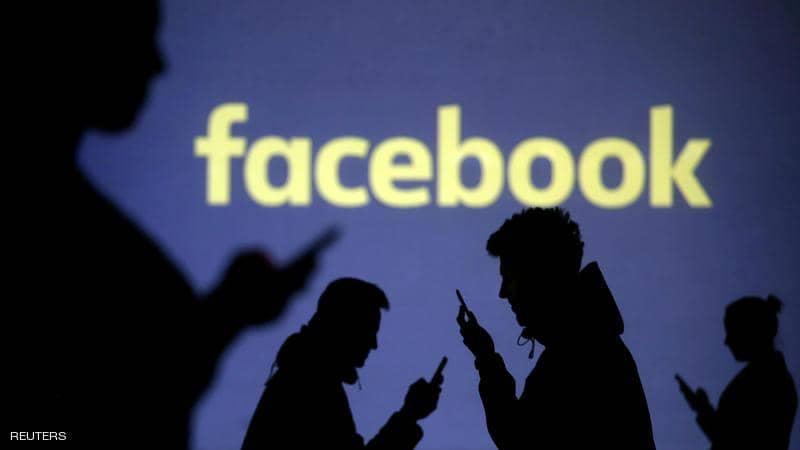 """""""فيسبوك"""" يخطط للعودة """"إلى أصله"""""""