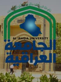 موظفوا الجامعة العراقية يتظاهرون احتجاجاً على قطع رواتبهم