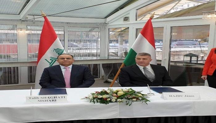 تفاصيل اتفاقية العراق وهنغاريا في مجال مكافحة الإرهاب