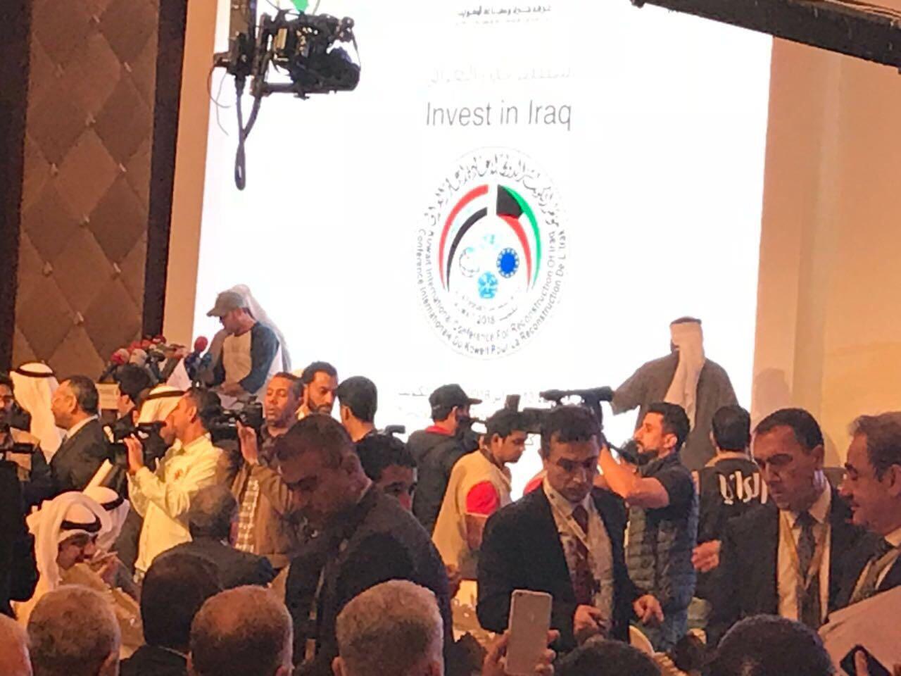 """انطلاق اعمال مؤتمر """"استثمر في العراق"""" بالكويت"""