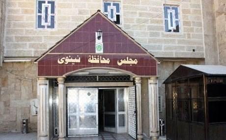 مجلس نينوي يوجه اعضائه للإنخراط في الجهد الإنساني والخدمي ودعم القوات الأمنية إستعدادا لعملية تحرير الموصل