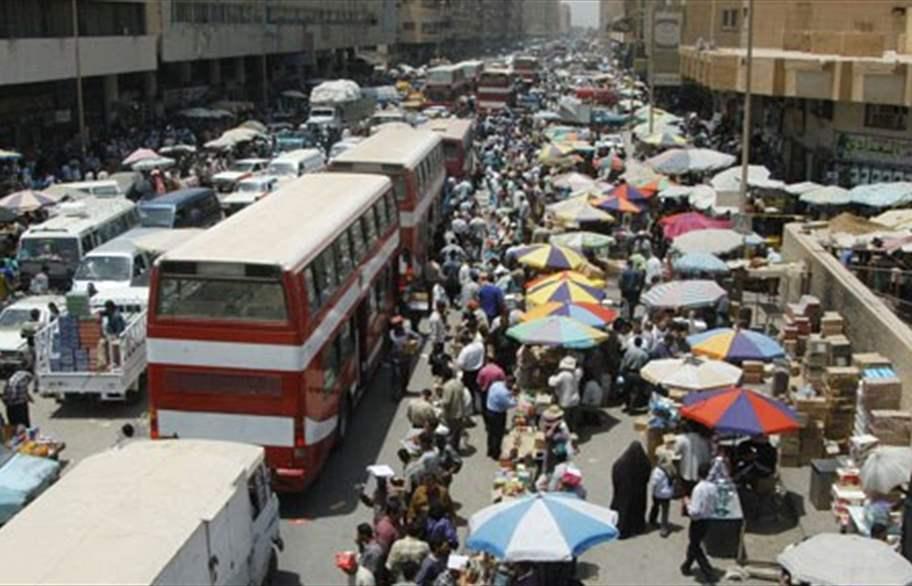 مجموع سكان العراق يقترب من 41 مليون نسمة