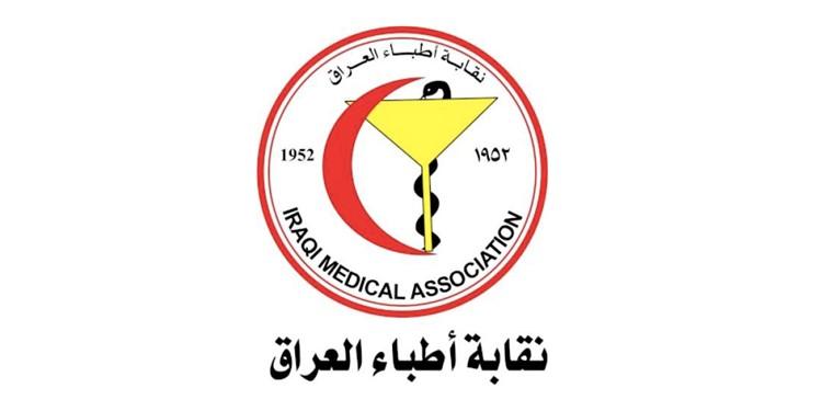 استقالة نائب نقيب الاطباء جاسم الموسوي