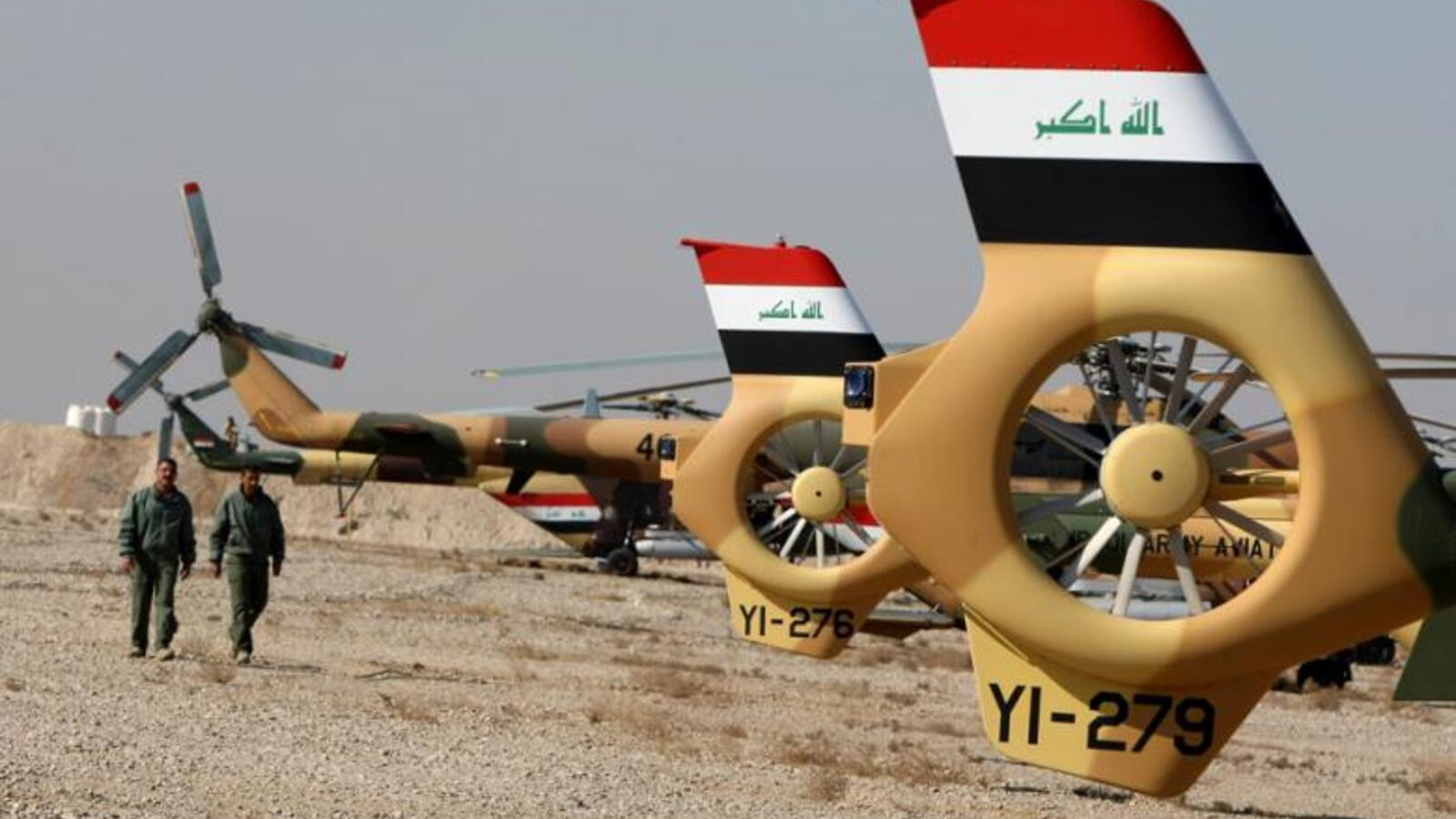 مصدر يكشف عن صفقة فساد وهدر للمال العام في مشروع القاعدة الجوية بالصويرة