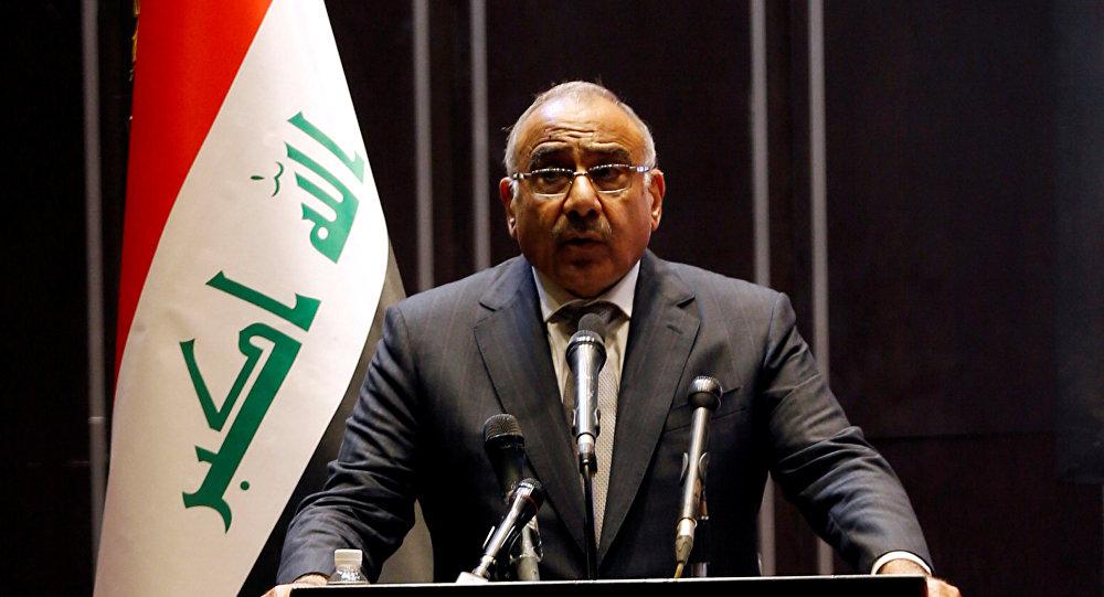 نص رسالة عبد المهدي الى اللجنة العليا للتحقيق في التظاهرات